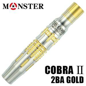 ダーツバレル MONSTER COBRA II ゴールド 2BA 【数量限定】 (ポスト便不可)|dartsshoptito