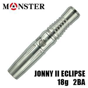 ダーツバレル モンスター MONSTER ×CORE JONNY ECLIPSE  II  2BA 18g ジョニー2 エクリプス (ポスト便不可)|dartsshoptito