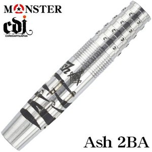 ダーツバレル MONSTER×CORE Ash 2BA アッシュ 2BA (ポスト便不可)|dartsshoptito