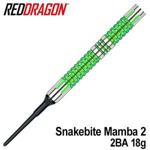 ダーツ バレル RED DRAGON Peter Wright Snakebite Mamba 2 Soft Tip 2BA 18g レッドドラゴン ピーター・ライト スネークバイト マンバ2(ポスト便OK/6トリ)|dartsshoptito