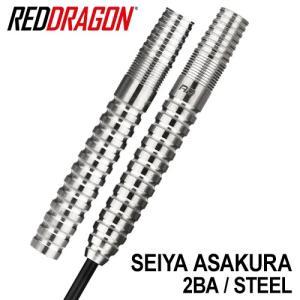 ダーツ バレル RED DRAGON SEIYA ASAKURA 1 朝倉聖也モデル レッドドラゴン (ポスト便OK/6トリ)|dartsshoptito