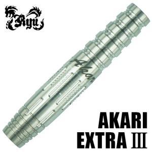 ダーツ バレル RYU DARTS×GILD DARTS FACTORY AKARI EXTRA III 2BA|dartsshoptito