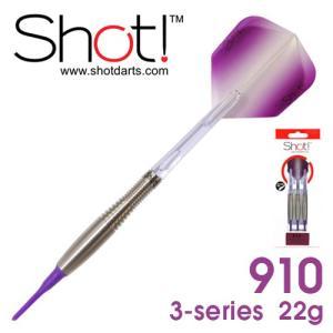 ダーツ バレル SHOT!(ショット) 910 3SERIES 22g (ポスト便OK/9トリ)|dartsshoptito