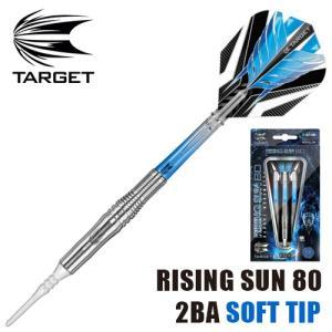 ダーツ バレル TARGET RISING SUN 80 2BA 村松治樹モデル (ポスト便OK/9トリ)