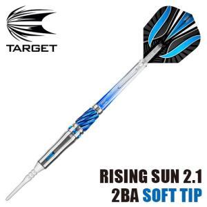 ダーツ バレル TARGET RISING SUN 2.1 2BA 村松治樹モデル (ポスト便OK/9トリ)|dartsshoptito