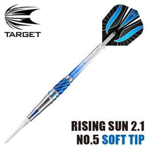 ダーツ バレル TARGET RISING SUN 2.1 No.5 村松治樹モデル (ポスト便OK/9トリ)|dartsshoptito