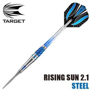 【受注発注】ダーツバレル TARGET RISING SUN 2.1 STEEL (ポスト便不可)|dartsshoptito