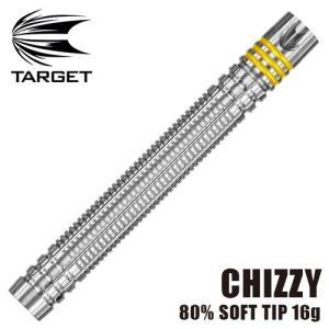 ダーツ バレル TARGET CHIZZY 80% SOFT TIP 16g (ポスト便OK/9トリ...