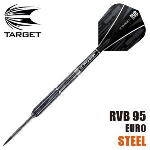 受注発注 ダーツ バレル TARGET RVB95 STEEL TIP(ポスト便OK/9トリ)|dartsshoptito
