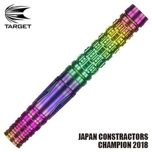 ダーツ バレル TARGET MIKURU THE MIRACLE JAPAN CHAMPION 2018 鈴木未来 ジャパン コンストラクターズ チャンピオン|dartsshoptito