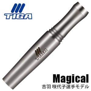 ダーツバレル TIGA(ティガ) Magical 吉羽咲代子選手モデル(ポスト便OK/6トリ)|dartsshoptito