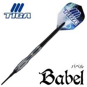 ダーツ バレル TIGA Babel バベル (ポスト便不可)|dartsshoptito