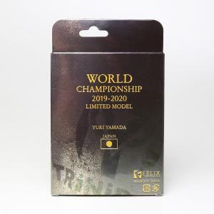 数量限定 ダーツ バレル TRiNiDAD PRO Gomez type 10 WORLD CHAMPIONSHIP Limited Model トリニダード ゴメス10 リミテッド|dartsshoptito|13