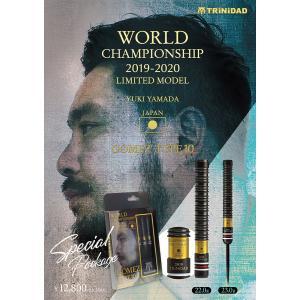 数量限定 ダーツ バレル TRiNiDAD PRO Gomez type 10 WORLD CHAMPIONSHIP Limited Model トリニダード ゴメス10 リミテッド|dartsshoptito|14