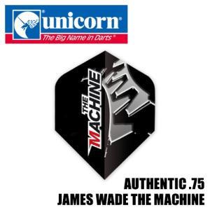 フライト unicorn AUTHENTIC .75 JAMES WADE THE MACHINE(ポスト便OK/2トリ)|dartsshoptito