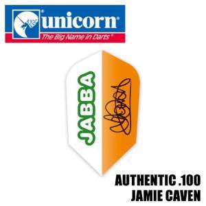 フライト unicorn AUTHENTIC .100 JAMIE CAVEN(ポスト便OK/2トリ)|dartsshoptito