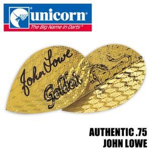 フライト unicorn AUTHENTIC .75 JOHN LOWE(ポスト便OK/2トリ)|dartsshoptito