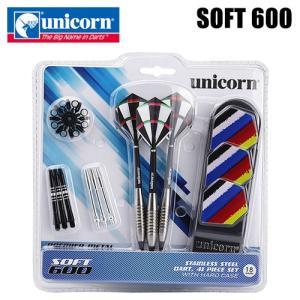 ダーツセット unicorn ユニコーン SOFT 600|dartsshoptito