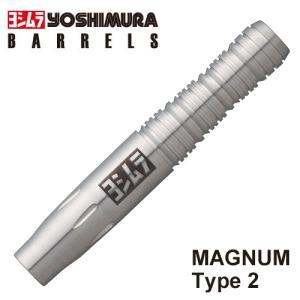 ダーツ バレル ヨシムラバレルズ(YOSHIMURA BARRELS) MAGNUM Type2 (ポスト便不可)|dartsshoptito