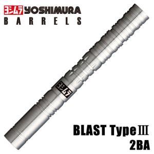 ダーツ バレル ヨシムラバレルズ YOSHIMURA BLAST Type-3 (ポスト便不可)|dartsshoptito