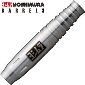 YOSHIMURA BARRELS ヨシムラバレルズ ワンダー type1 2BA (ポスト便不可) dartsshoptito