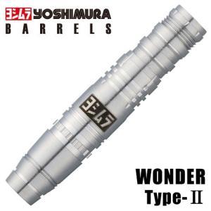 ダーツ バレル ヨシムラバレルズ WONDER Type-2 (ポスト便不可)|dartsshoptito