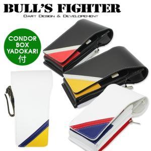 ダーツケース BULL'S FIGHTER Abizia アビジア YADOKARI付|dartsshoptito