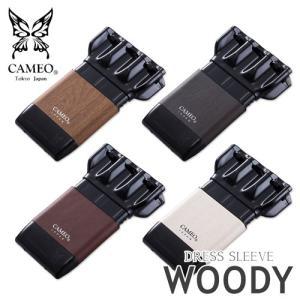 ダーツケース CAMEO DRESS SLEEVE WOODY カメオ ドレススリーブ ウッディ(ポスト便不可)