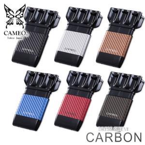 ダーツ ダーツケース CAMEO カメオ ドレススリーブ カーボン DRESS SLEEVE CARBON (ポスト便不可)