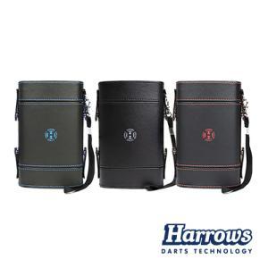 ダーツケース ハローズ Harrows PRIMA DART CASE プリマダーツケース|dartsshoptito