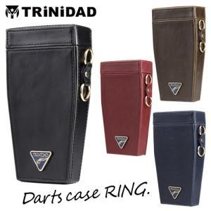 ダーツケース TRiNiDAD DartsCase RING トリニダード リング|dartsshoptito