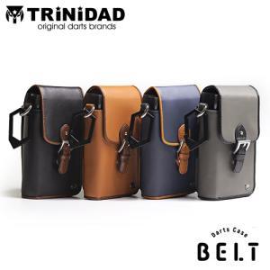 ダーツケース TRiNiDAD BELT トリニダード ベルト ビジネス カラビナ付き|dartsshoptito