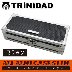 TRiNiDAD オールアルミケース スリム ブラック|dartsshoptito