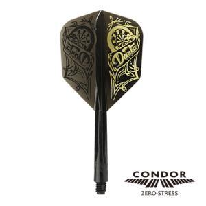 CONDOR(コンドル)フライト DARTSBOARD ダーツボード (ポスト便OK/5トリ)|dartsshoptito