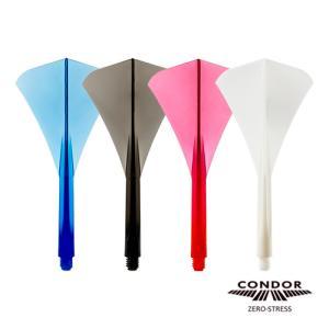 ダーツフライト CONDOR(コンドル) ダイヤモンド (ポスト便OK/5トリ)