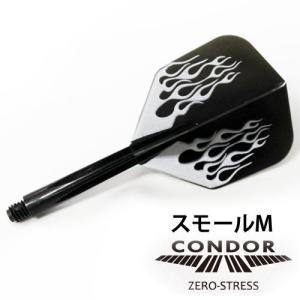 ダーツフライト CONDOR(コンドル) ファイヤー スモールM ブラック地×ホワイト印刷 (ポスト便OK/5トリ)|dartsshoptito