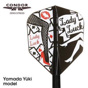 CONDOR(コンドル)フライト 山田勇樹 LadyLuck ブラック (ポスト便OK/5トリ)|dartsshoptito