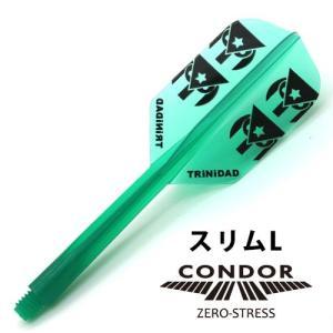 ダーツフライト CONDOR(コンドル) TRiNiDADロゴ Ver.1 スリムL クリアグリーン (ポスト便OK/5トリ)|dartsshoptito