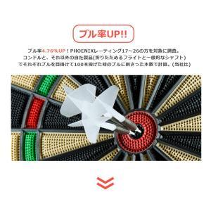ダーツ フライト CONDOR コンドル シャフト 一体型 無地 スタンダード スモール (ポスト便OK/5トリ)|dartsshoptito|07