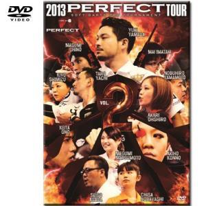 2013 PERFECT TOUR vol.22013 パーフェクトツアー vol,2(DVD)(ポスト便OK/20トリ)|dartsshoptito
