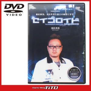 DVD TRiNiDAD PRESENTS セイゴロイド (ポスト便OK/20トリ)|dartsshoptito
