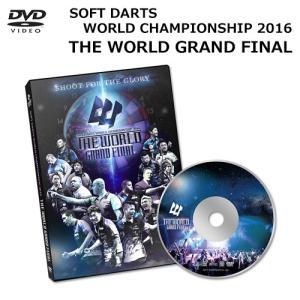 DVD THE WORLD 2016 GRAND FINAL (ポスト便OK/20トリ)|dartsshoptito