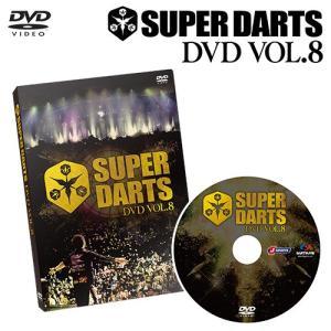 SUPER DARTS DVD VOL.8 スーパーダーツ(ポスト便OK/20トリ)|dartsshoptito