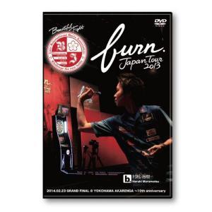 burn.JAPAN TOUR 2013 (バーンジャパンツアー)|dartsshoptito