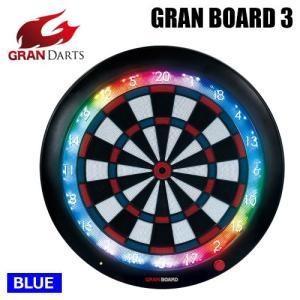 LED機能が追加された電子ダーツGRANBOARDの2018年モデル GRAN BOARD2の従来の...