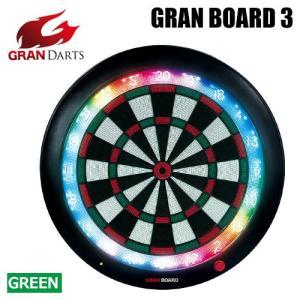 ダーツ 電子 ダーツボード GRAN DARTS GRAN BOARD 3 グリーン グランボード (ポスト便不可)|dartsshoptito
