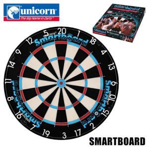 ダーツ ボード unicorn SMART BOARD ハードダーツ用 電子ボード Bluetooth|dartsshoptito