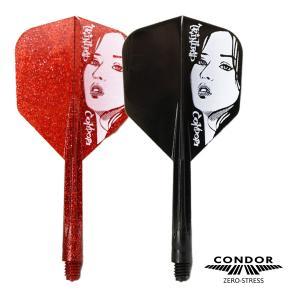 ダーツ フライト CONDOR Beauty コンドル ビューティー ブラック レッド シャフト一体型 (ポスト便OK/5トリ) dartsshoptito