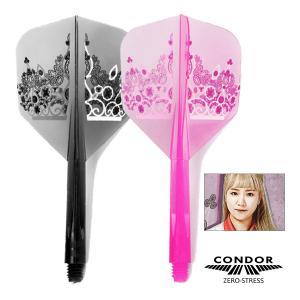 ダーツ フライト CONDOR Crown Small コンドル クラウン スモール Seong H...