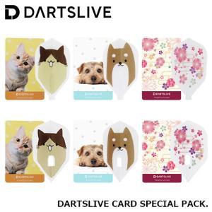 ダーツ ライブカード DARTSLIVE CARD Special Pack フィットフライト Fit Flight Lフライト L-Flight スペシャルパック|dartsshoptito